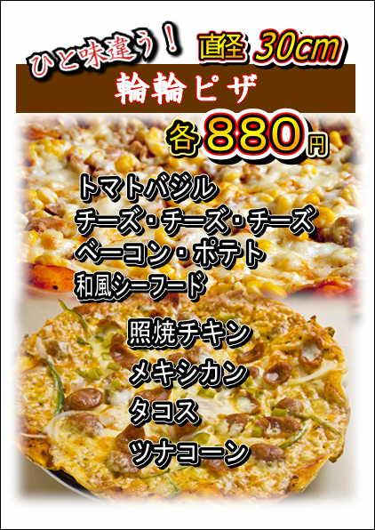piza880en